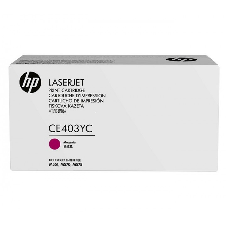 Hewlett Packard HP CE403YC №507A